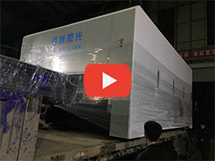 Baiwei Packing and Shipping Highlights